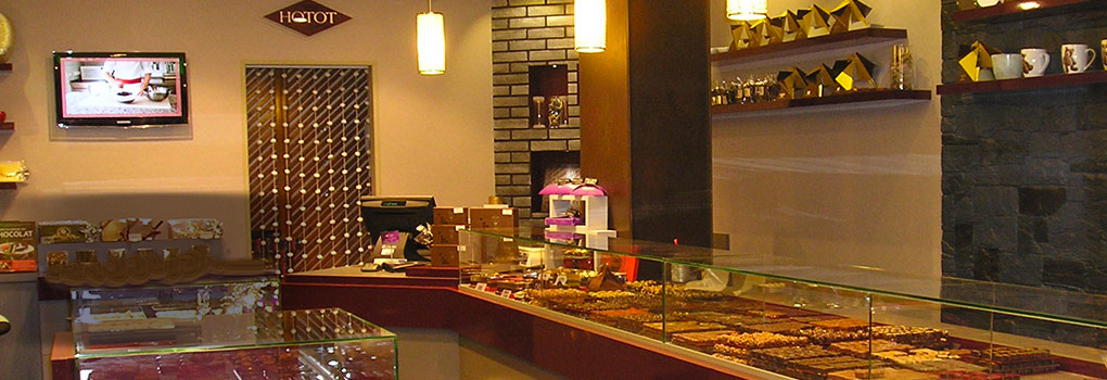 SERAM EXECUTIVE - Caen, Calvados, 14, Normandie, Paris, Ouest-France, France PATISSERIE